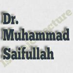 Bangla Waz MP3 by Dr. Muhammad Saifullah