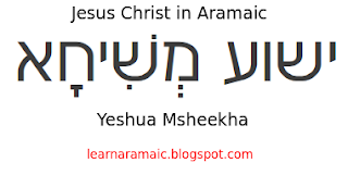 Writing A Letter In The Name Of Jesus Christ