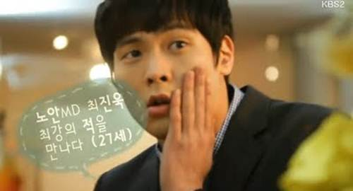 Daniel Choi sebagai Choi Jin-wook