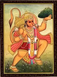 Saptha Mukha Hanumath Kavacham PDF