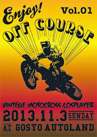 Enjoy! OFF COURSE vol.01