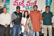 Malli Malli idi raani roju movie success meet-thumbnail-4