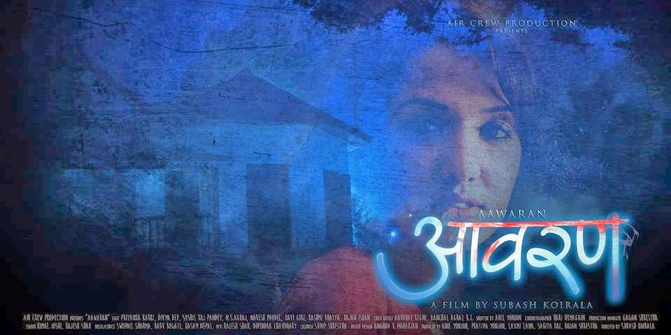 Aawaran Movie Poster