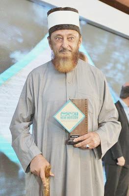 Maulana Sheikh Imran Nazar Hosein
