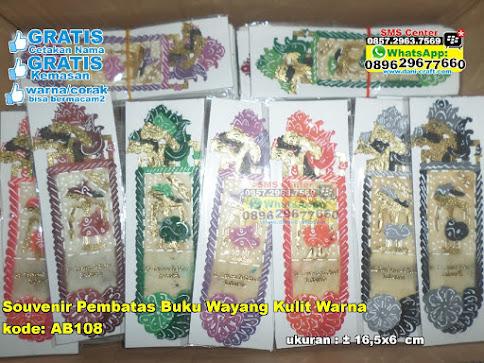 Souvenir Pembatas Buku Wayang Kulit Warna unik