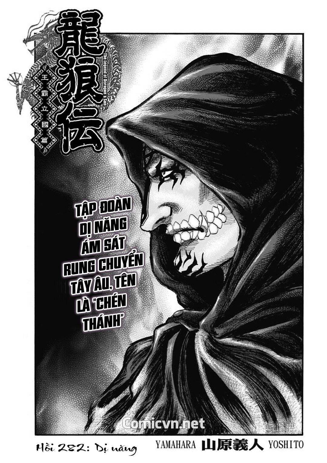 Chú bé rồng-Ryuuroden chap 282 Trang 2 - Mangak.info