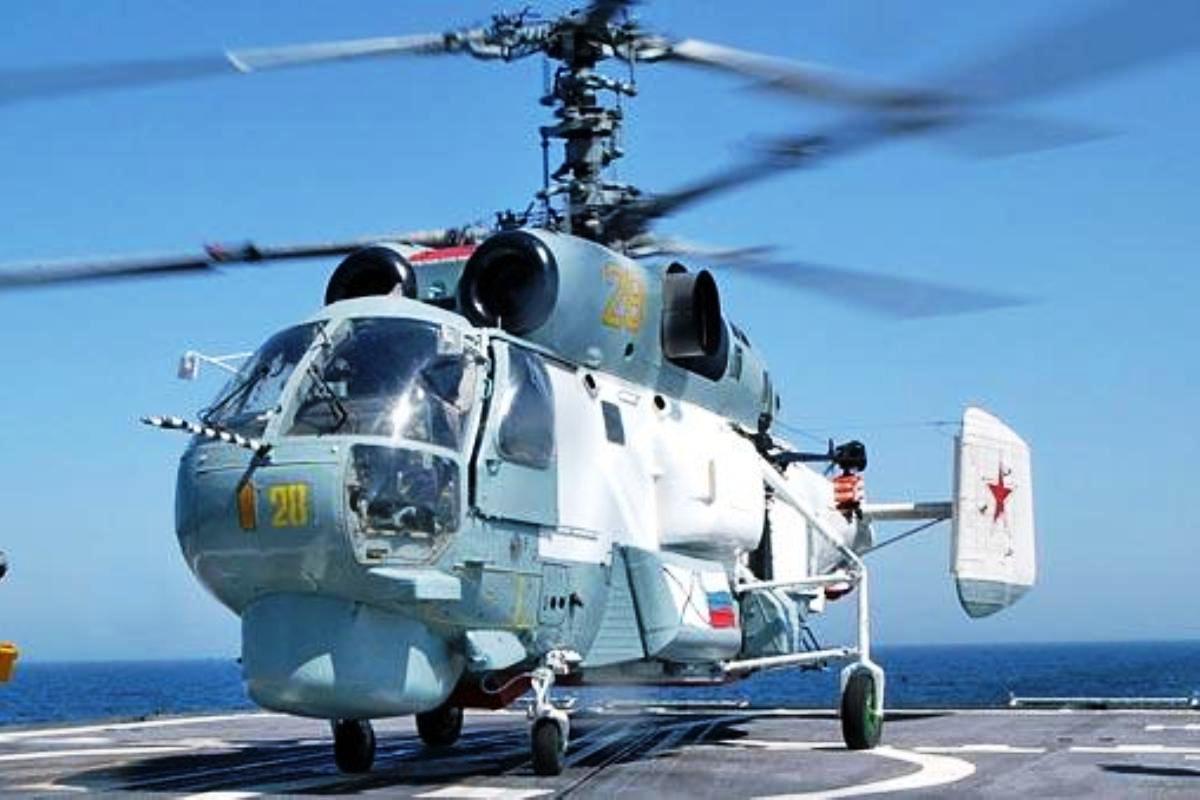 Kamov Ka-27 Helix Helicopter Wallpaper 3