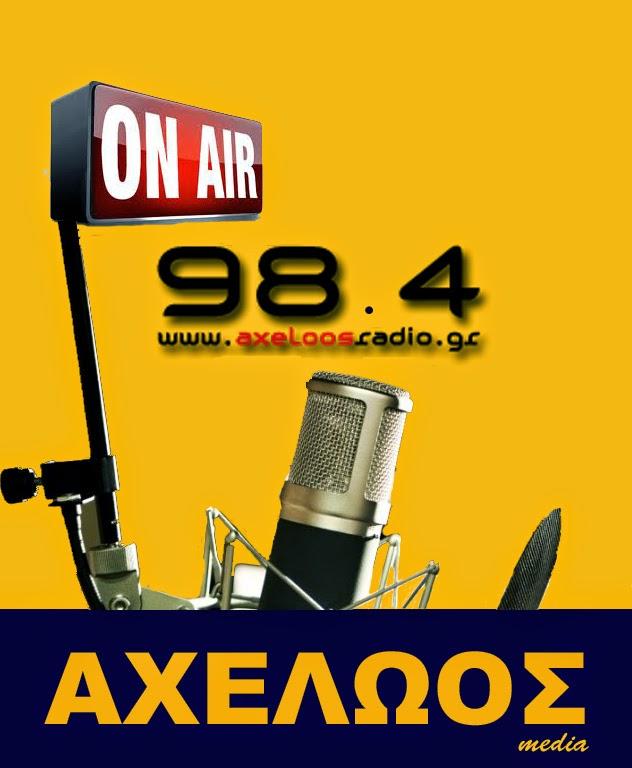 ΑΧΕΛΩΟΣ RADIO