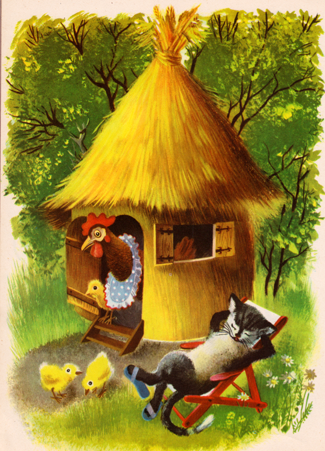 my vintage book collection (in blog form).: The Stories of Chicken ...