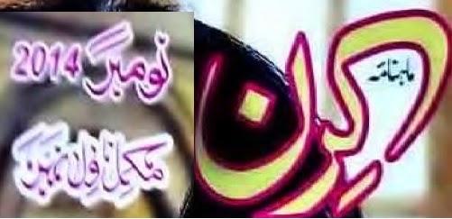 http://books.google.com.pk/books?id=kaFmBQAAQBAJ&lpg=PP1&pg=PP1#v=onepage&q&f=false