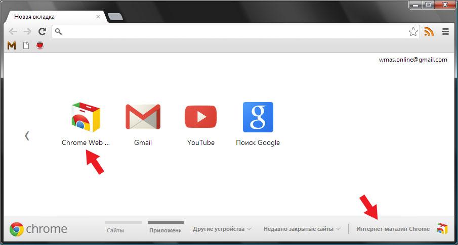 Как сделать гугл стандартным поисковиком в хроме