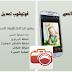 تطبيق مجاني لتصميم وتحرير وتحسين الصور لأجهزة أندرويد