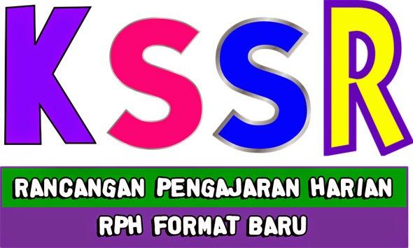 Contoh Format RPH Terbaru 2015 Semua Subjek KSSR