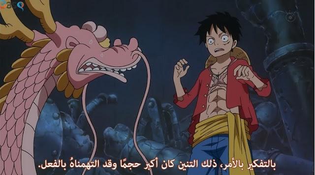 تحميل ون بيس 610 + 611 مترجمه مشاهده One Piece 610 & 611 ترجمه العاشق