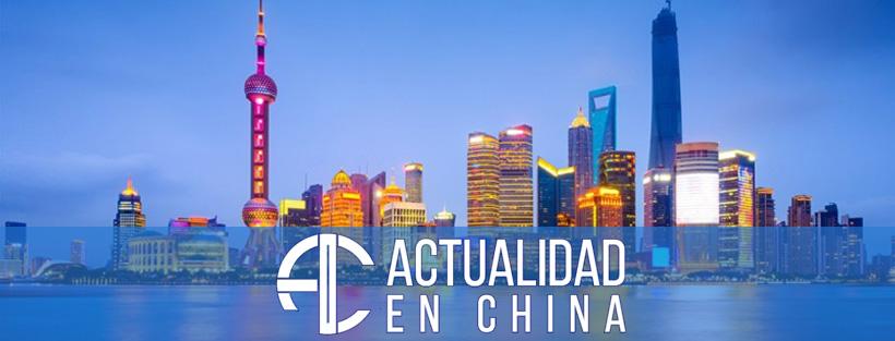 Actualidad en China