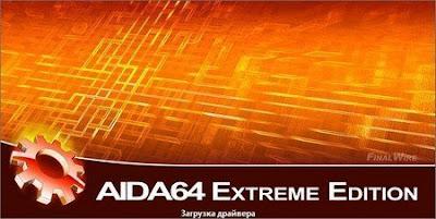 AIDA64 Extreme Edition 2.00.1754 Beta Multilanguage Portable