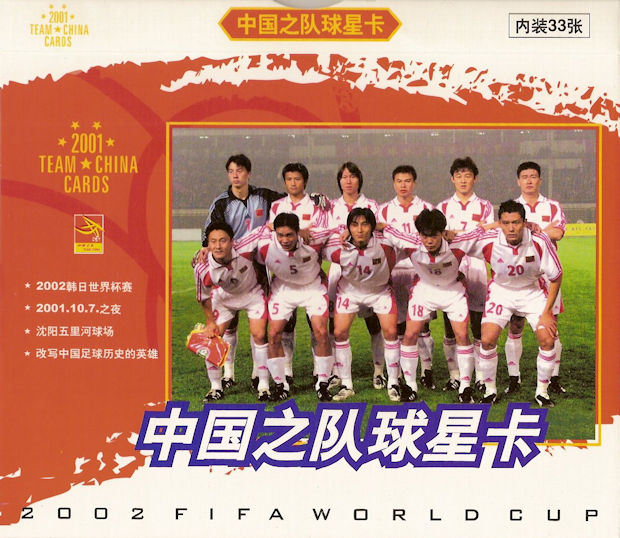 Panini World Cup Korea//Japon 2002-QI HONG CHINA No 215
