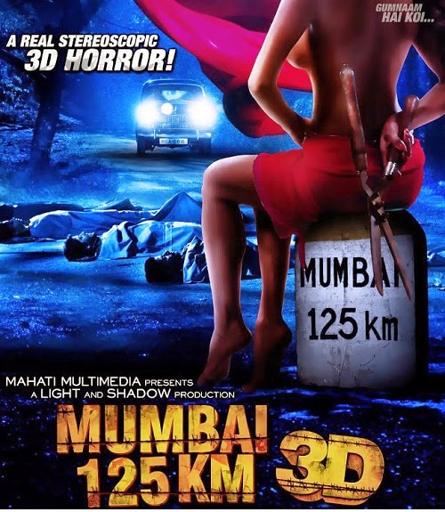 Download Mumbai 125 KM songs