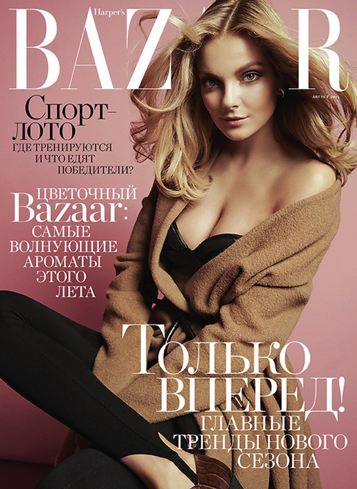 Eniko Mihalik flaunts cleavage for Harper's Bazaar Russia August 2015
