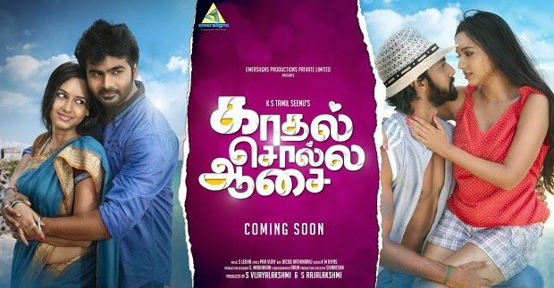 Kadhal Solla Aasai 2014 Web-Rip Tamil Movie Watch Online