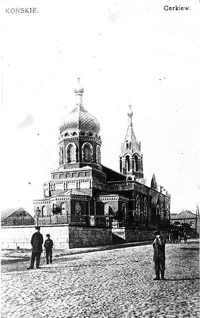 Końskie, cerkiew Ikony Matki Bożej Znamienie, fotografia z 1912 roku. Fotografię udostępnił Ryszard Cichoński.