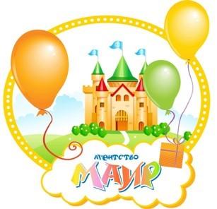 Оформить  праздник в Белгороде
