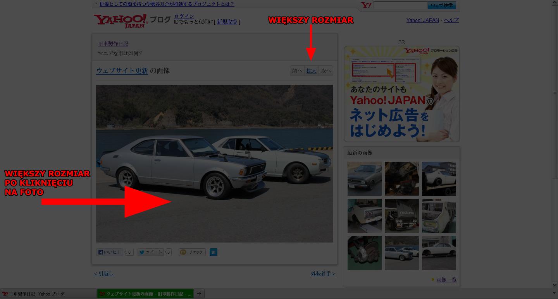 japońskie blogi, yahoo, blogs, ciekawostki, Japonia, JDM