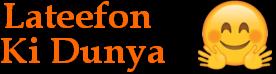 Lateefon Ki Dunya