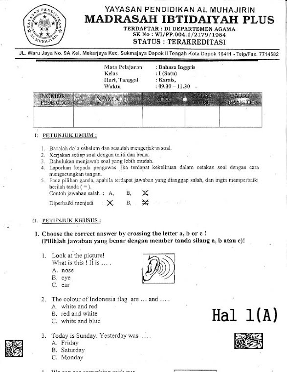 UUB english1  (hal 1a)