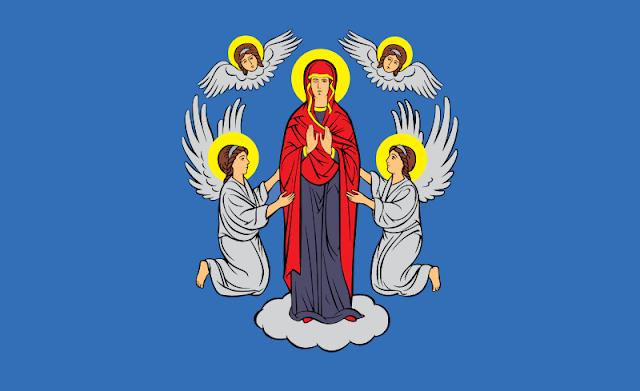 """Герб Минска и древний беларуский гимн """"Богородица""""."""