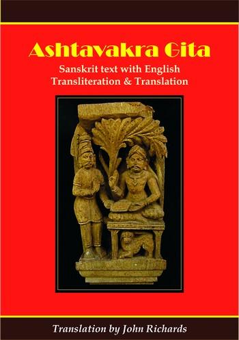 rig veda sayana bhashya pdf