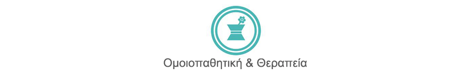 Homeopathy - Νomikou Μargarita