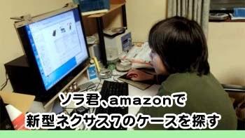 http://youtu.be/zj_QSNr_1fk