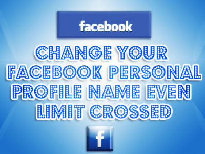 how to change your profile name on facebook