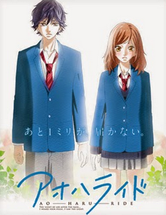 Ao Haru Ride - Episódios