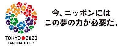 オリンピック東京開催のロゴも決定