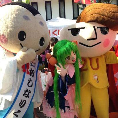 ゆるキャラ(R)まつりin彦根~キグるミさみっと2012~ (彦根商店街連盟、他)