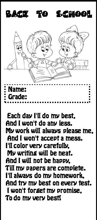 math worksheet : poems for kids about school : Poems For Elementary School Students