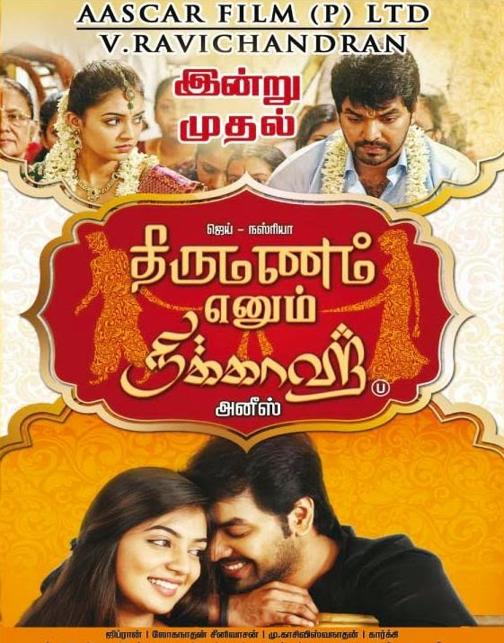 Watch Thirumanam Enum Nikkah (2014) DVDScr Tamil Full Movie Watch Online Free Download