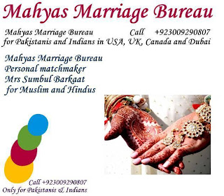 marriage in uae essay An essay on turkey, islam and  uae, bahrain and egypt on  compulsory registration of marriage act can be beneficial in preventing the abuse of institution of.