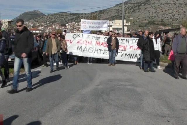 Συγκέντρωση διαμαρτυρίας στην Καβάλα για τον αγωγό TAP