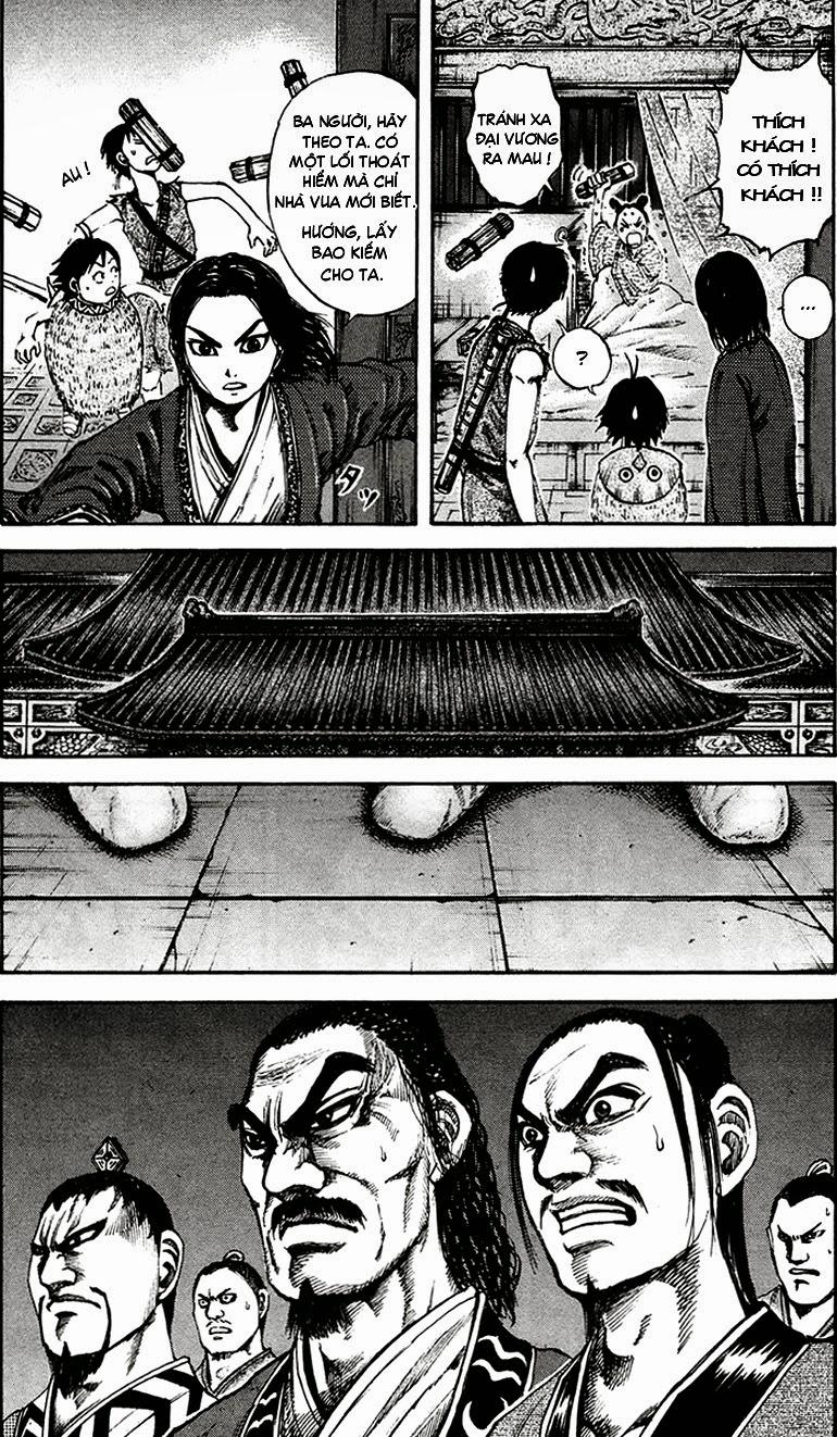 Kingdom – Vương Giả Thiên Hạ (Tổng Hợp) chap 86 page 10 - IZTruyenTranh.com