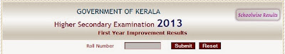 http://results.kerala.nic.in/dhsefyimpsep13/