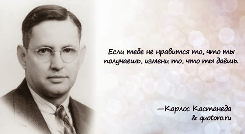 View all posts by кристина ли книги карлоса кастанеды