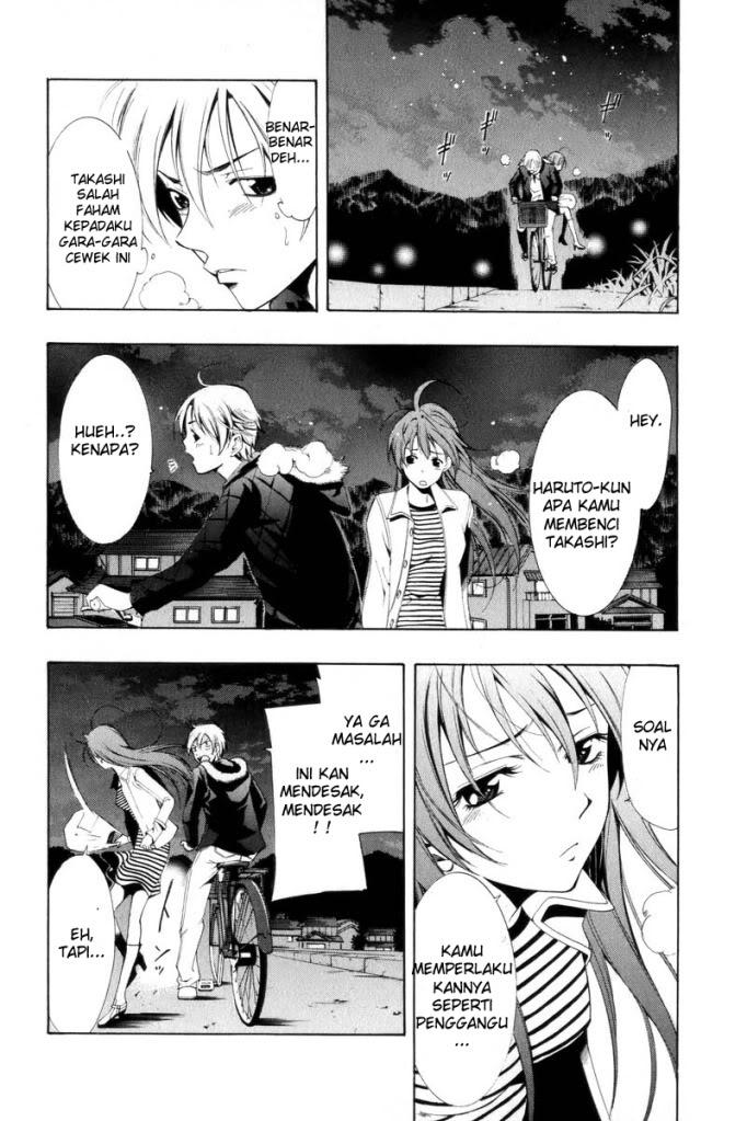 Manga Kimi Ni Iru Machi Page 5