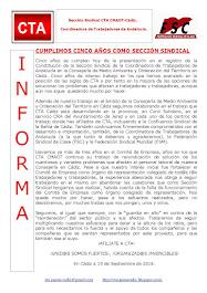 CUMPLIMOS CINCO AÑOS COMO SECCIÓN SINDICAL