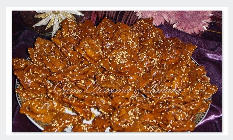 شباكية معلكة وكذوب في الفم لشهر رمضان المبارك بالصور
