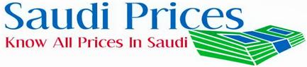 اسعار السعودية
