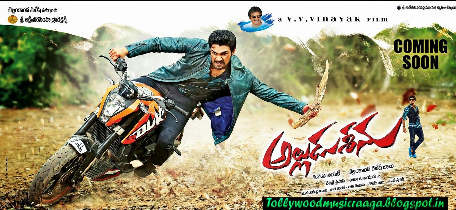 Alludu Seenu Movie New Posters | Alludu Seenu Movie ...