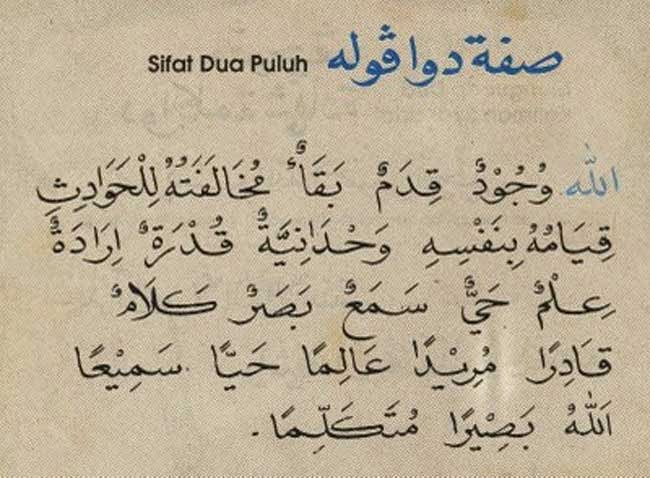 #Ramadhan Pertama